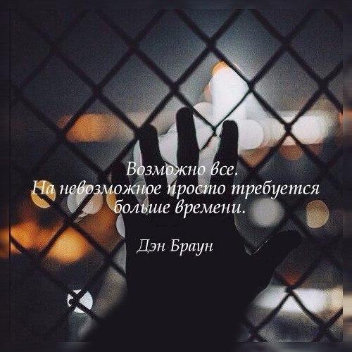 Фото №456248028 со страницы Владимира Ямщикова