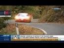 BRC Racing Team Giro dItalia Automobilistico 2011 27 ottobre 2
