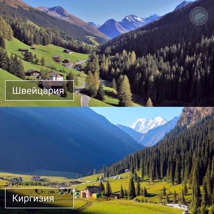 Зачем ездить в несколько разных стран, чтобы посмотреть красивые места? Πoeзжaйт...