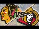 Chicago Blackhawks vs Ottawa Senators   21.09.2018   NHL Preseason 2018