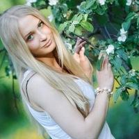 Svetlana Trofimenko, 14 апреля , Днепропетровск, id202268180
