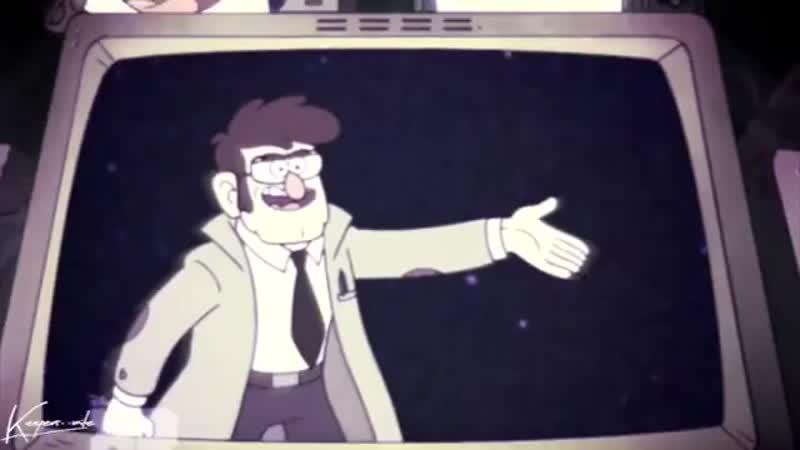 Гравити Фолз Вайн/Gravity Falls vine