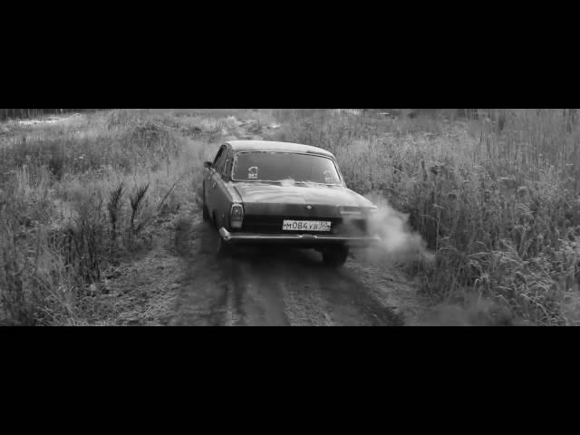 Каспийский Груз Черная Волга the Брутто 2016