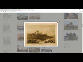 Потоп 18-19 века. Изменение ландшафта и архитектуры на примере города Тверь