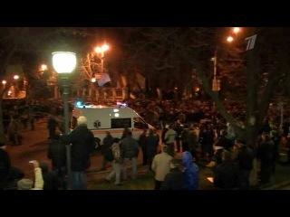 В ходе ночных беспорядков в Киеве травмы и ранения получили больше 250 человек - Первый канал