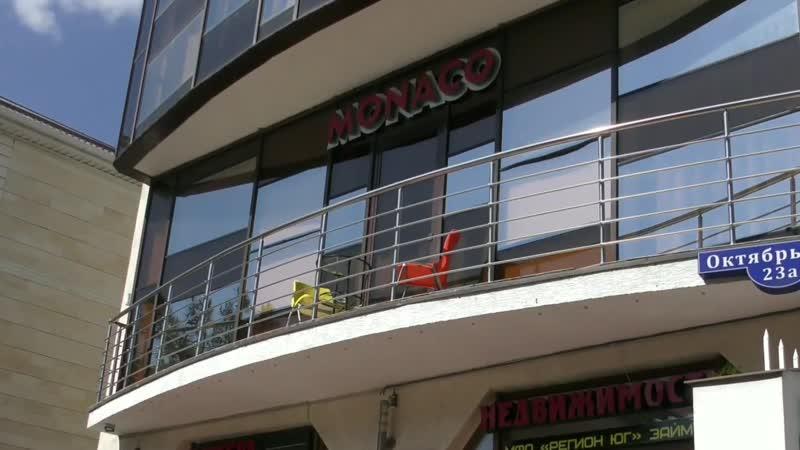 Отель Монако. Геленджик, Октябрьская, 23А. Тел 89284042850