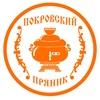 Покровский пряник