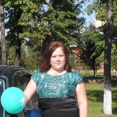 Ирина Сизёва, 30 мая , Новосибирск, id35136694