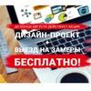 Бонапарт - производство рекламы