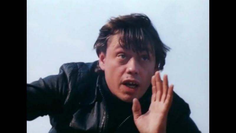 Песенка Урри (1979)