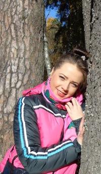 Алёна Андреева, 24 ноября , Санкт-Петербург, id21826278