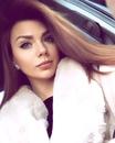 Леся Ярославская фото #8