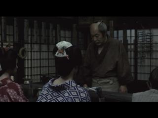 Затоiчи (2004)