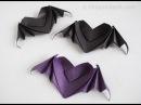 Оригами: сердце с крыльями.