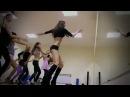 Мастер класс Ани Морячки в студии Dance Paradise