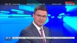 Новости на Россия 24 Европарламент может наказать страны Прибалтики за пропаганду идей фашизма