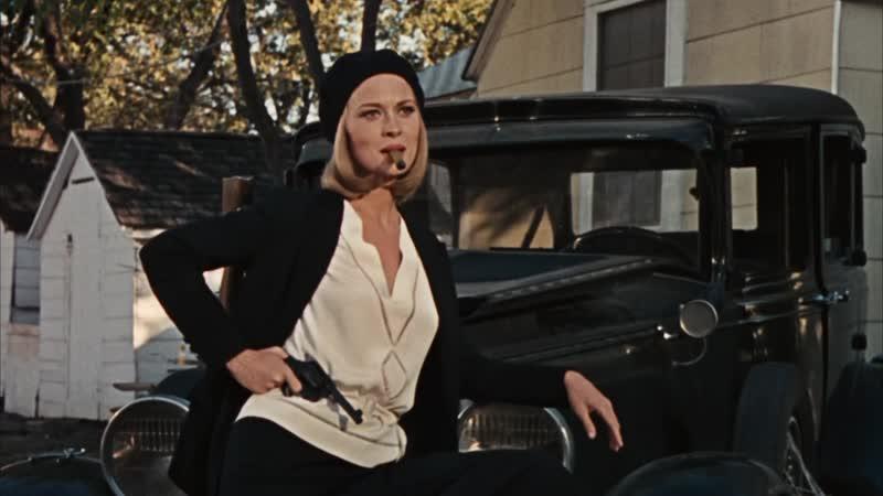 Бонни и Клайд (Bonnie and Clyde) - 1967 г.