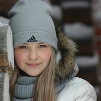 Лилия Иутина, 25 января 1996, Волгоград, id226921581