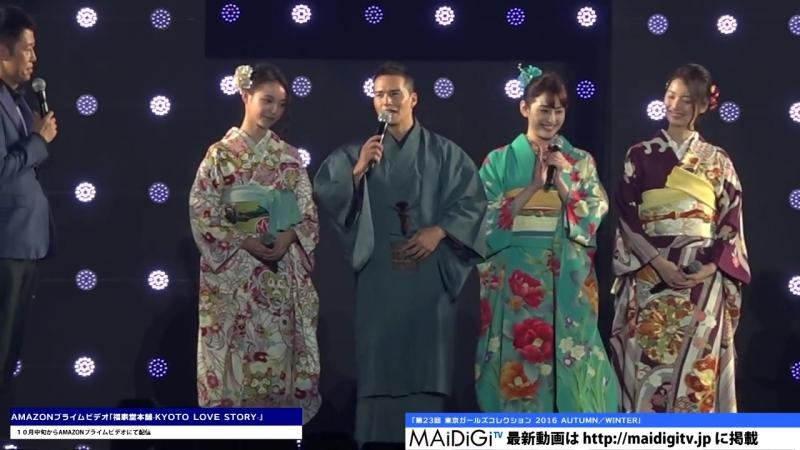 Hayato Ichihara and Akari Hayami wear Japanese-style costumes