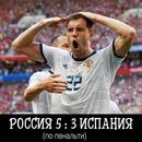 Юрий Сошинский фото #38