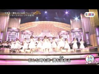 Hiragana Keyakizaka46 @ Utacon (2018.09.11)
