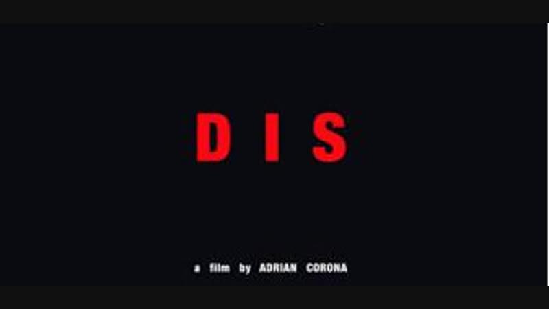18 Дис Dis (2019)