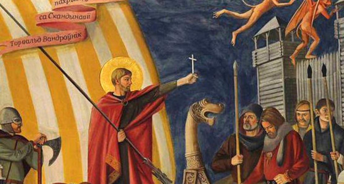 Крещение Полоцка