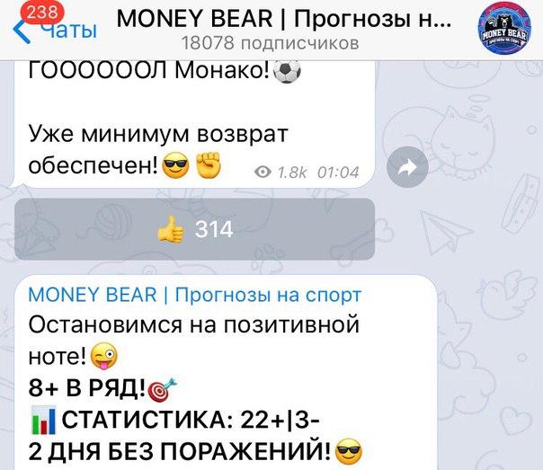 Наш Телеграм!Больше Железок!🤑https://t.me/joinchat/AAAAAEc7yMZ-MD6P