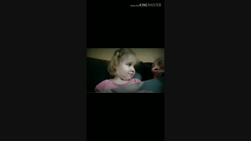 WhatsApp Video 2018-12-09 at 17.07.47