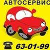 "Автосервис ""АВТОТРЕК"" Петрозаводск"