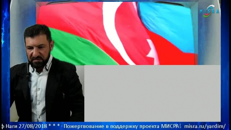Прямой эфир с председателем Организации Освобождения Карабаха Акиф Наги 27/08/2018