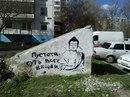 Евгений Макаров фото #18