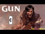 Прохождение Gun [HD] - Часть 3 (Эмпайр-Сити)