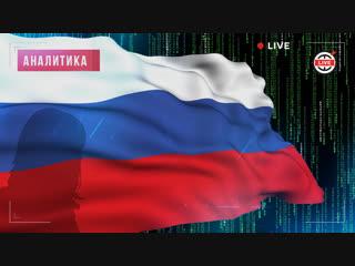 Бухгалтер-кукловод: обвинения в адрес россии становятся все более нелепыми?