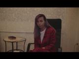 Лина Дембикова о жизни героинь после проекта