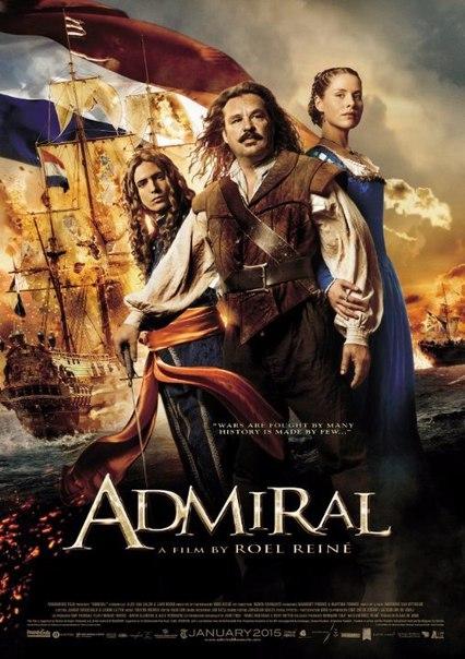 Адмирал (2015) HD