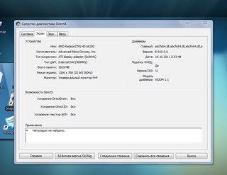 catalyst control center host application windows 10