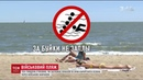 В Азовському морі оголосили військові навчання аби не втратити частину акваторії