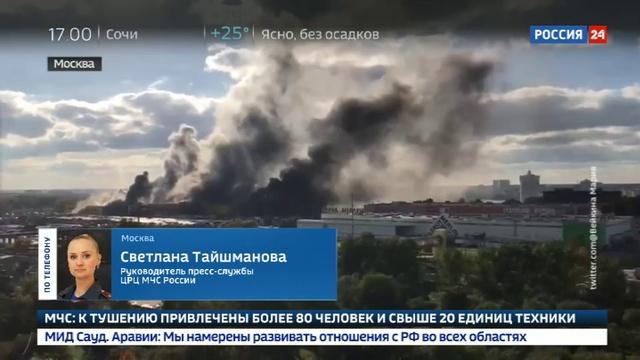 Новости на Россия 24 • На горящем на МКАДе рынке раздаются хлопки