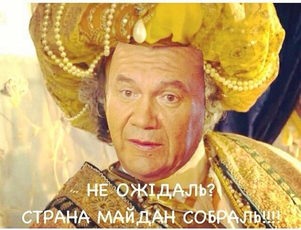 Каторжники и уголовники привели Януковича к власти, - ПР - Цензор.НЕТ 9688