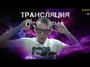 Алексей Гусаров live via