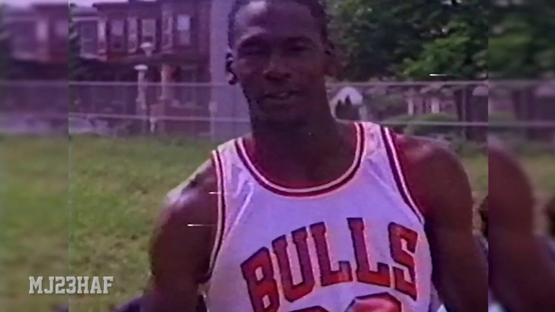 Michael Jordan Team Effort NBA Commercial 1986-87