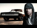 EMINEM - It`s Never Goodbye [ft. Tyga Drake] Tribute To Paul Walker 2018