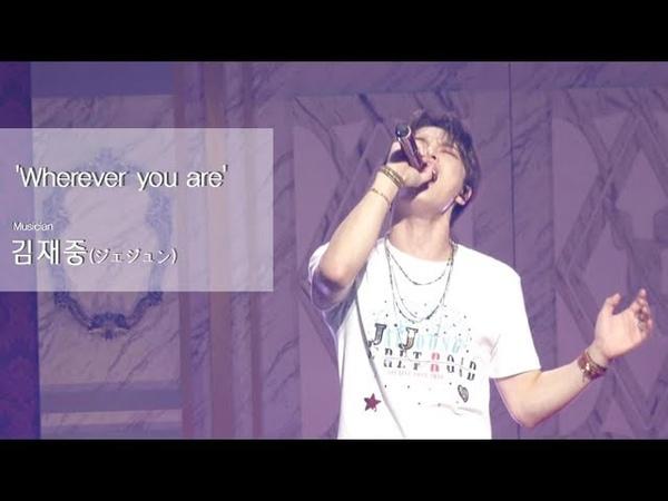 181013 김재중 일본 콘서트 'Wherever you are' - ジェジュン