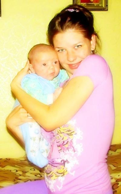 Анастасия Демидова, 8 октября 1990, Полтава, id35068971