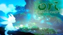 Ori and the Blind Forest часть 1