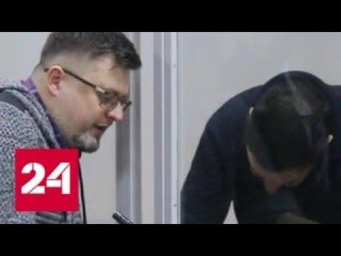 ГПУ проводит обыск у адвоката Вышинского Россия 24