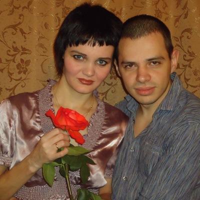 Татьяна Витушкина, 15 октября 1986, Белорецк, id131370064