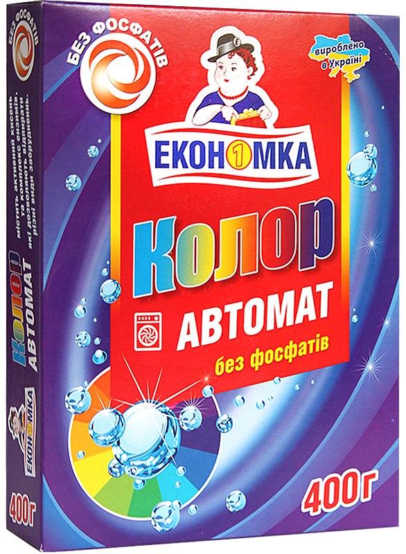 Пральний порошок автомат Колор /Економка/, 400 г