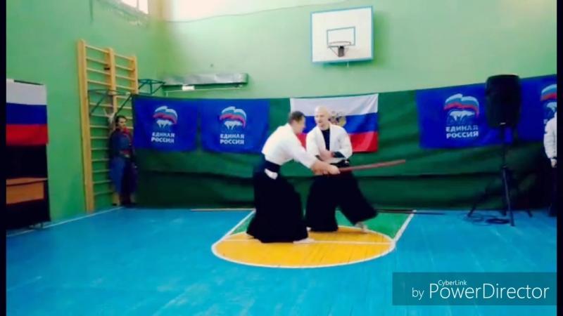 Выступление ВОСОО Федерации Айкидо в Добрынском 24 02 18 Заворотнюки Станислав и Дмитрий